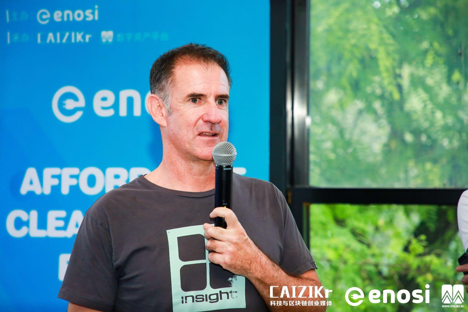 澳洲清洁能源精品区块链项目Enosi投资人见面会在北京Vue Hotel举行