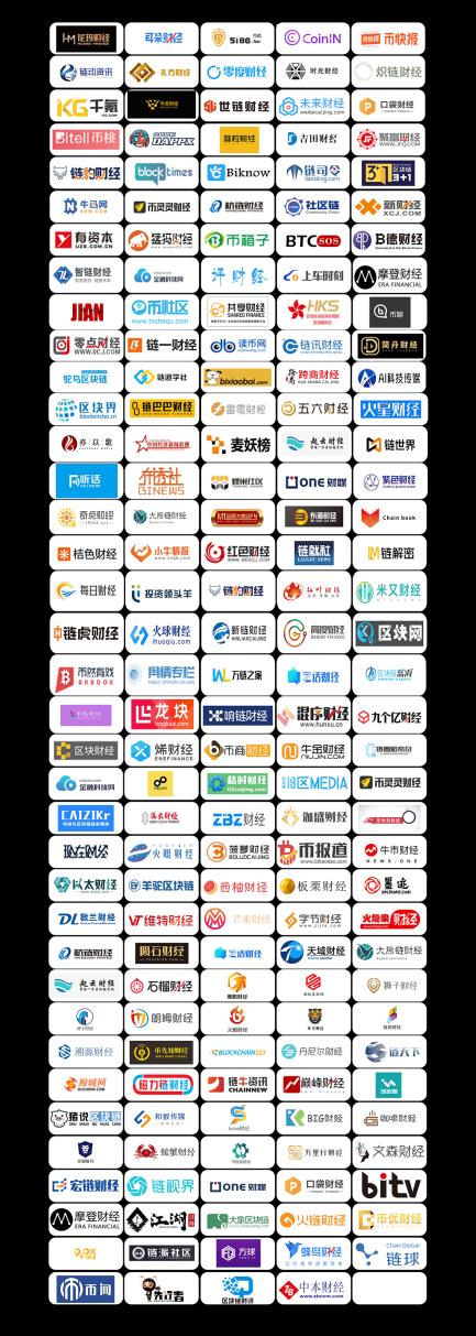 全球最强项目路演峰会暨UB数字资产交易所发布会