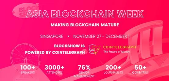 11月27日即将举办BlockShow Asia 2018,将开创基于智能合约售票的新模式