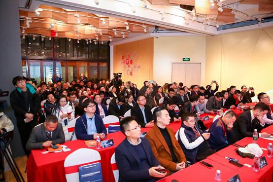 2019全球区块链产业生态论坛在沪圆满落幕