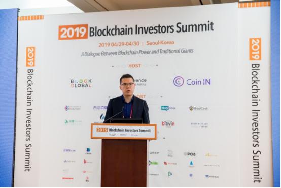 2019区块链投资者峰会于首尔COEX完美落幕