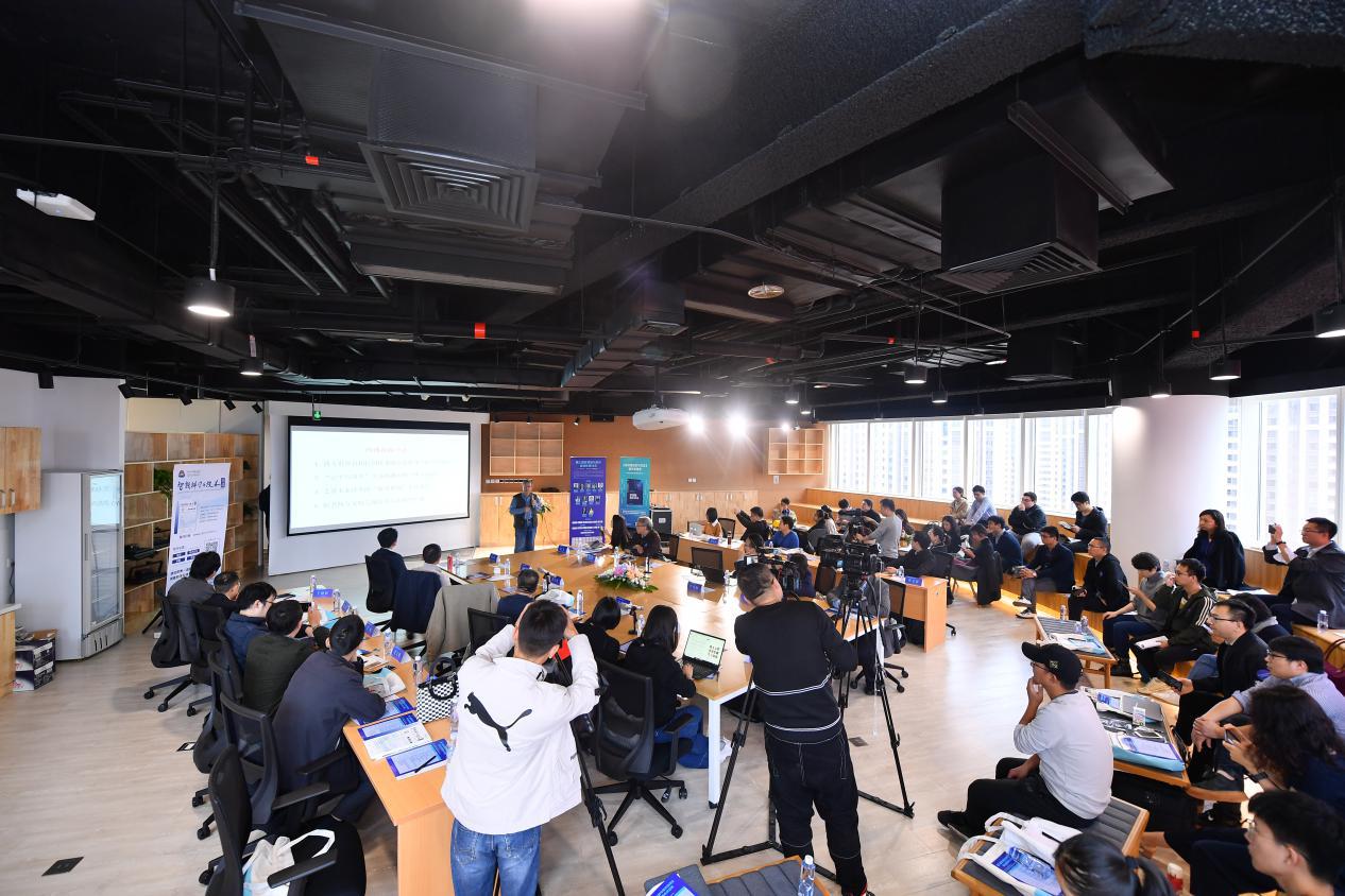 第三届区块链与知识自动化研讨会在京成功举办