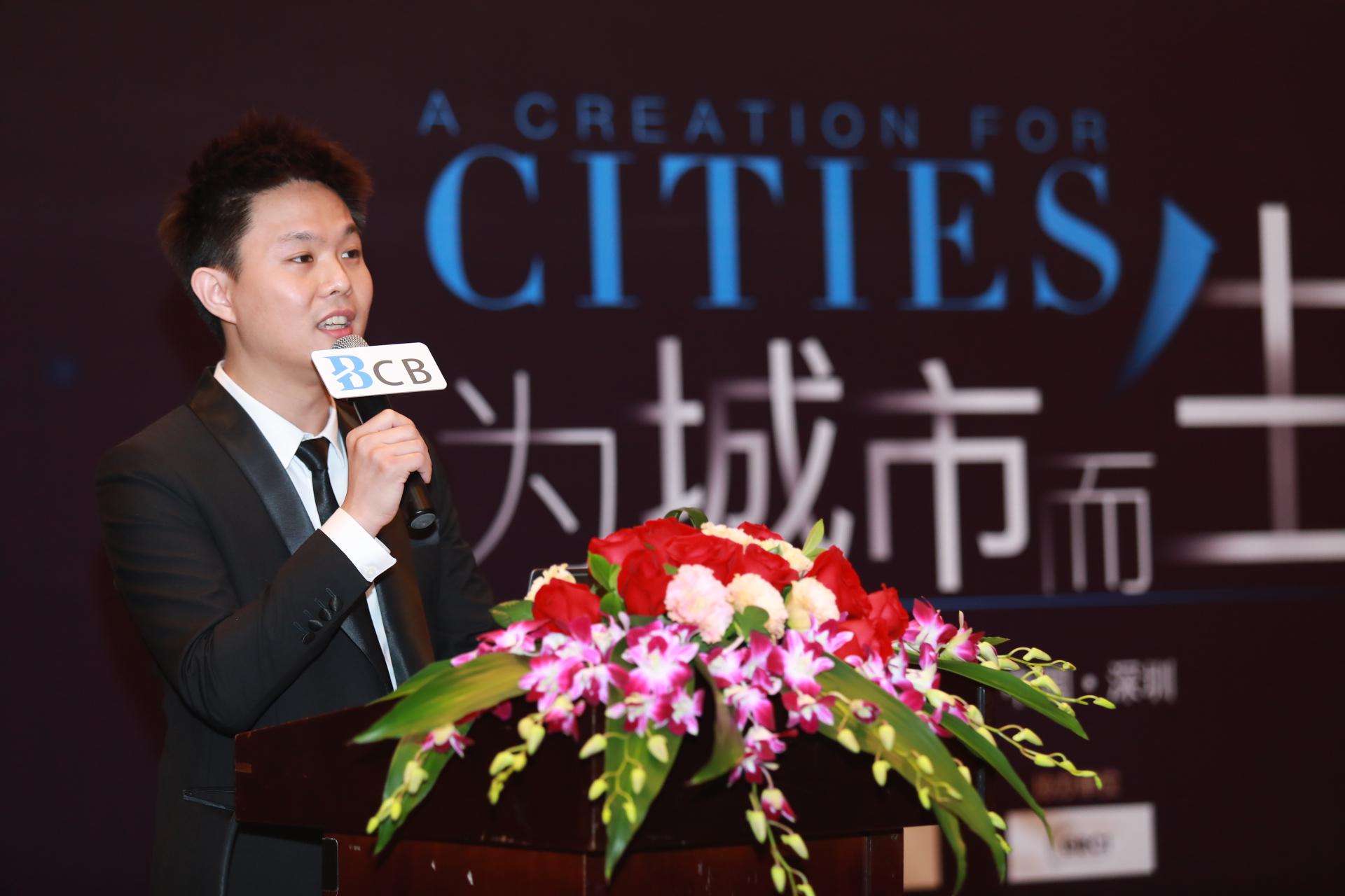 """""""BCB为城市而生""""区块链行业交流活动成功举办"""