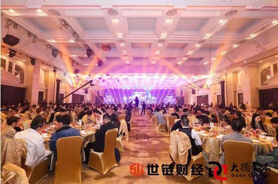 业内精英齐聚一堂,全球数字经济社区生态峰会暨晚宴圆满落幕