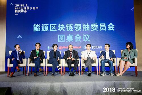 区块链_金融科技_2018_PPP全球数字资产投资峰会-8