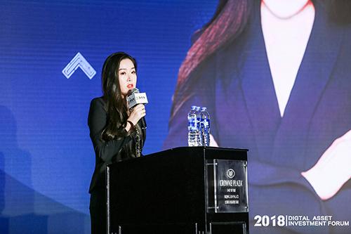 区块链_金融科技_2018_PPP全球数字资产投资峰会-3