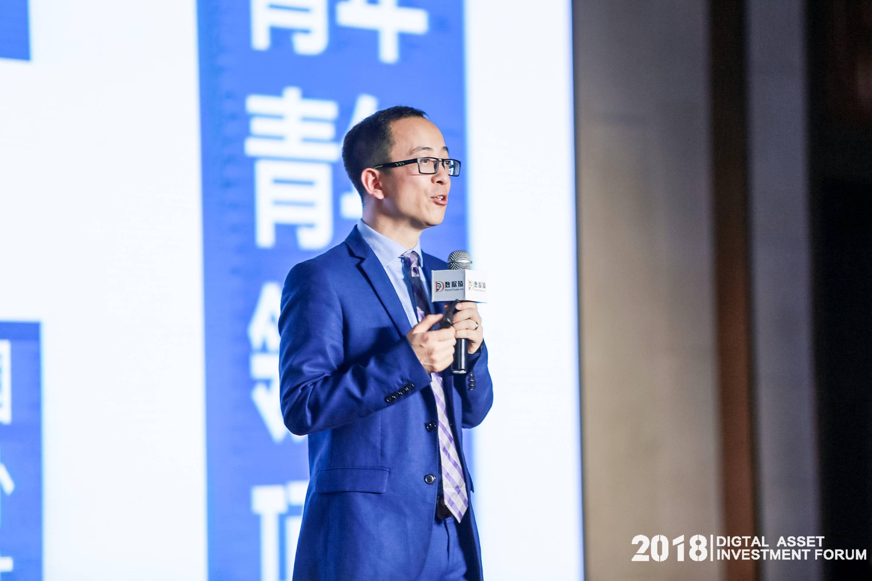 区块链_金融科技_2018_PPP全球数字资产投资峰会-1