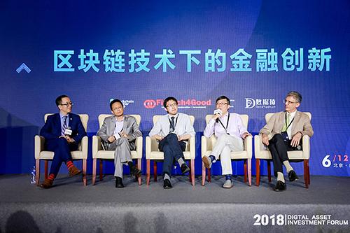 区块链_金融科技_2018_PPP全球数字资产投资峰会-10