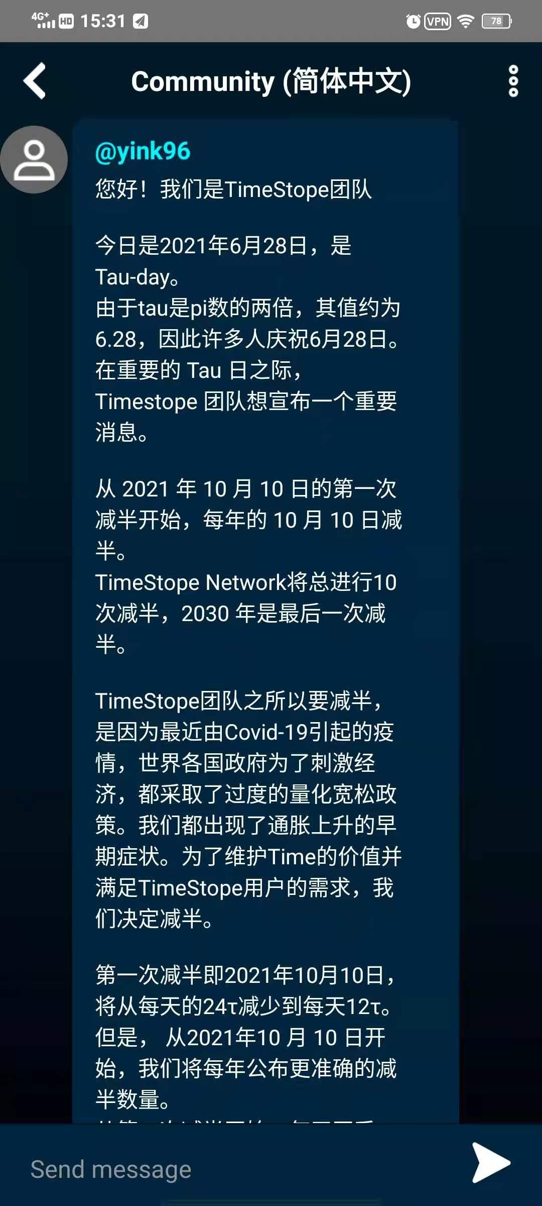 时间币time即将迎来首次减半测试主网也将今年上线挖time有未来